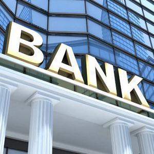 Банки Сернура