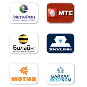 Операторы сотовой связи Сернура