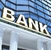 Банки в Сернуре