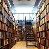 Библиотеки в Сернуре