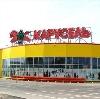 Гипермаркеты в Сернуре