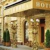 Гостиницы в Сернуре