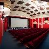 Кинотеатры в Сернуре