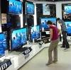 Магазины электроники в Сернуре