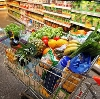 Магазины продуктов в Сернуре