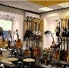 Музыкальные магазины в Сернуре