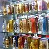 Парфюмерные магазины в Сернуре