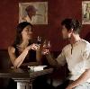 Рестораны, кафе, бары в Сернуре