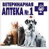 Ветеринарные аптеки в Сернуре