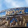 Зоопарки в Сернуре