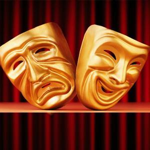Театры Сернура