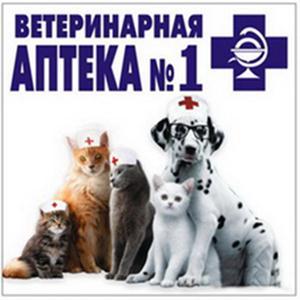 Ветеринарные аптеки Сернура