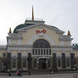 Железнодорожные вокзалы Сернура